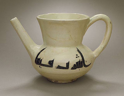 Ewer Greater Iran, Nishapur or Samarqand Ewer, 10th century Ceramic; Vessel, Earthenware, underglaze painted, 4 1/4 x 6 3/4 in. (10.8 x 17.15 cm) The Madina Collection of Islamic Art, gift of Camilla Chandler Frost (M.2002.1.14) Art of the Middle East: Islamic Department.