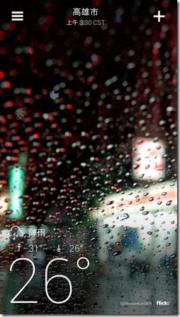 Yahoo!氣象-02