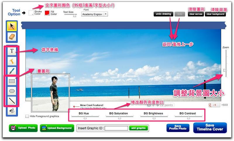 Google Chromemap005-2.jpg