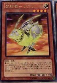 BujinjiSagusa-LVAL-JP-R