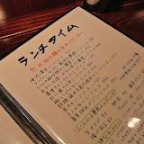 20121107_3.jpg