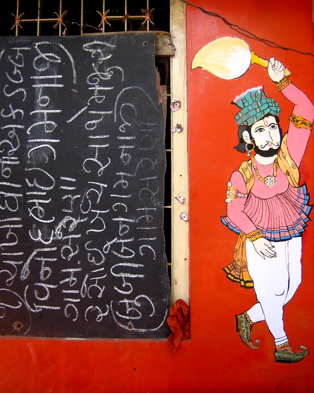 indian-street-art-7