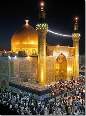 Najaf Mosque468x632