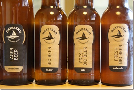 Peiraiki New Labels