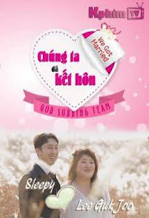 Wgm Sleepy & Guk Joo - We Got Married Sleepy & Lee Guk Joo