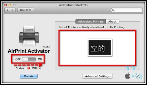 airprint10.png