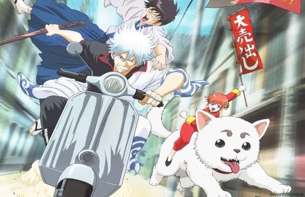 2º filme de Gintama