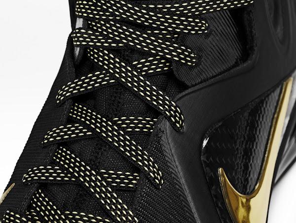 Introducing Nike LeBron 9 PS Elite Series 8211 Away Version