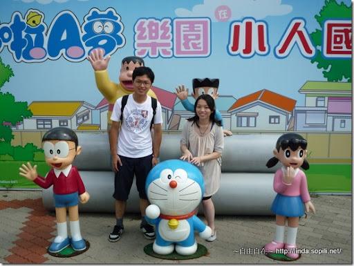 哆啦A夢小人國-1