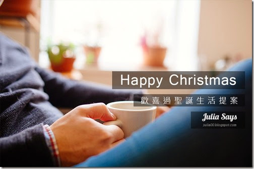christmas-gift-2