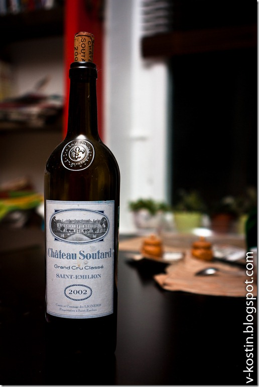 20110705_223820_wine__MG_8522