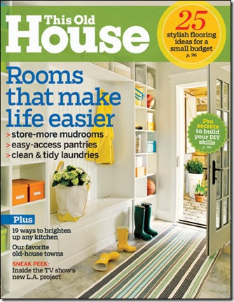 His And Hers Giveaway This Old House Magazine Subscription