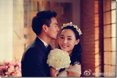 Eddie Peng 彭于晏 - Wedding Invitation 分手合約 08