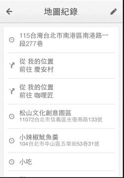 google maps iphone tips-22