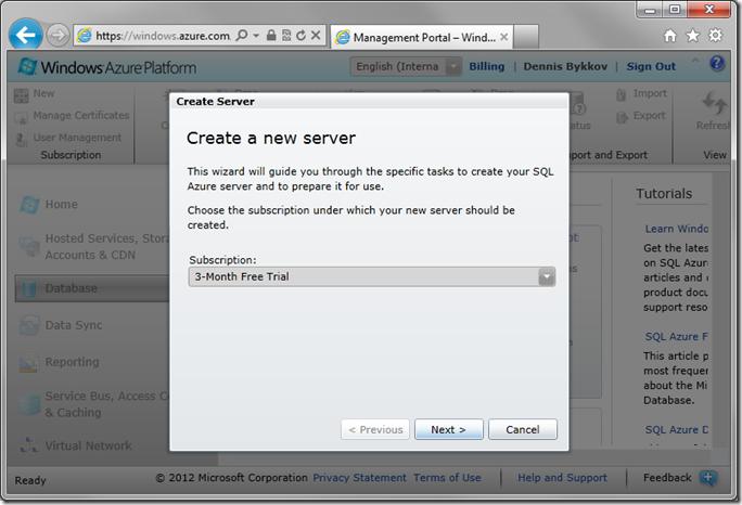 Subscription selection for new Azure database server