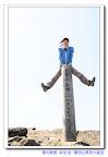 【台北市第一高峰七星山主峰】陽明山東西大縱走輕鬆行~陽光朝氣九龍佛具