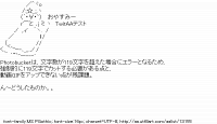 TwitAA 2011-11-07 03:47:04