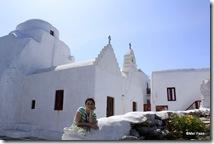 Igreja Panagía Paraportianí