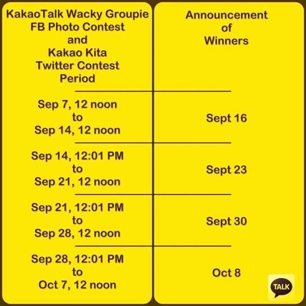 EDnything_KakaoTalk FB Contest Schedule