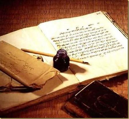 book_pen_ink