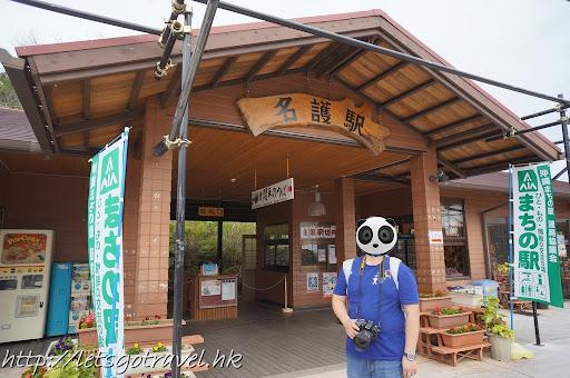 20111229okinawa170.JPG