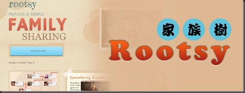 rootsy07