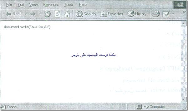 Java Script-5_06
