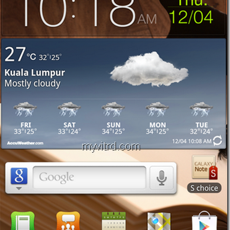 Update Blog Guna Samsung Galaxy Note