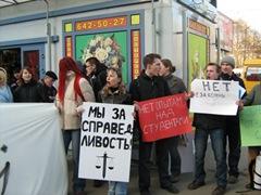 Студенты МГУ на митинге