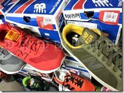 EDnything_Nike & Adidas Clearance Sale_36