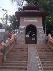 Objek Wisata Gunung Kawi Kabupaten Malang