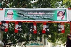 entrance_banner