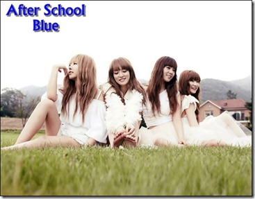 20110715_afterschool_blue_cover_1.1