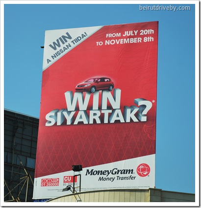 moneygram (2)