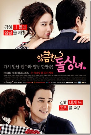 209_3_Cunning_Single_Lady-0003