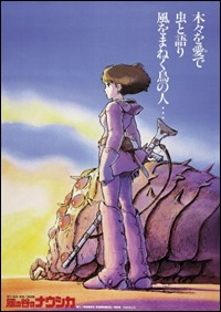 Nausicaa of The Valley of the Wind - poster