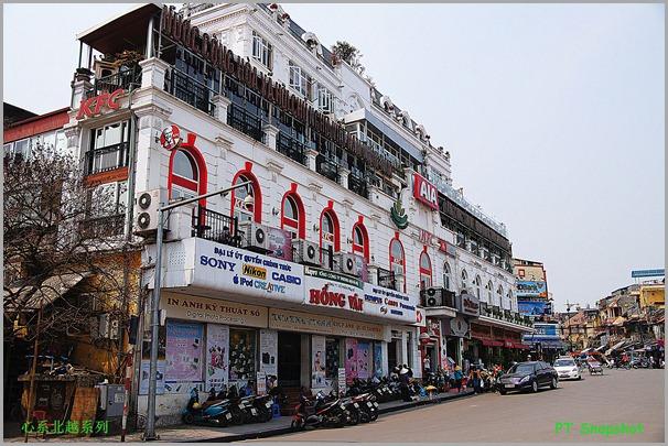 KFC at Hanoi