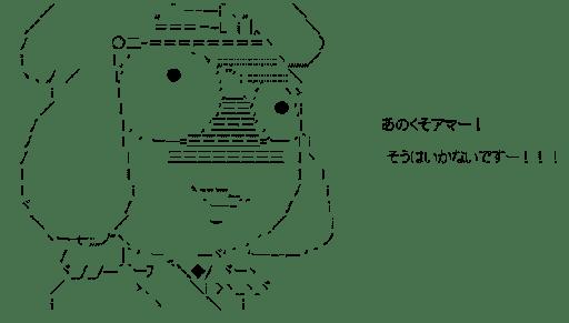 タママ (ケロロ軍曹)
