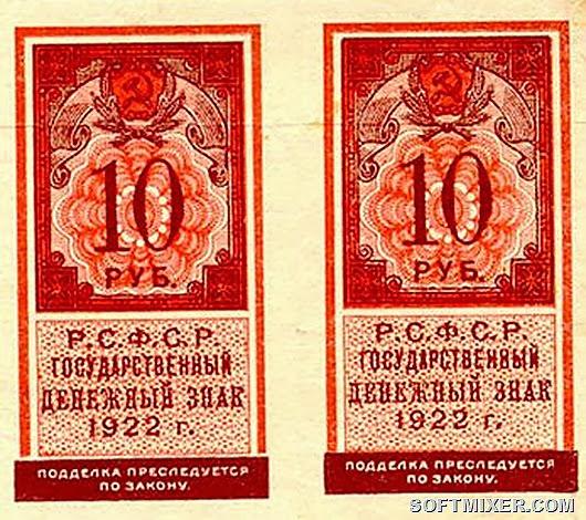 1922-10-ru-v-1