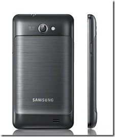 Samsung I9103 Galaxy Z Advantages And Dis Advantages 2