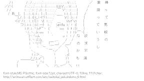 [AA]Shichijo Aria (Seitokai Yakuindomo)