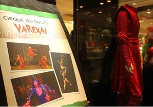 Abertura-Exposição-do-Cirque-de-Solei-no-Shopping-