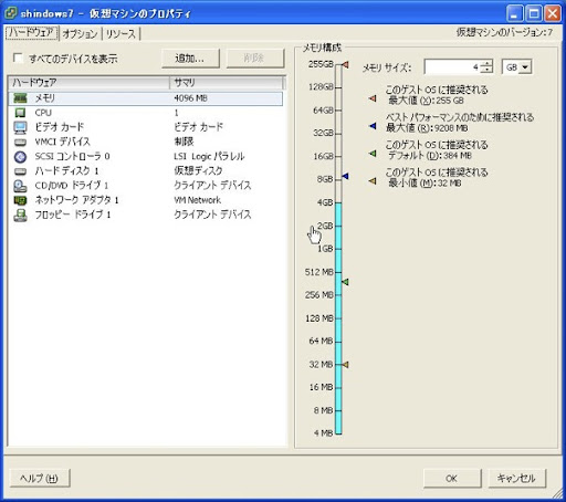 WS000003-2011-08-7-18-31.JPG