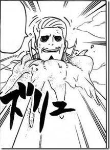 Mizukage