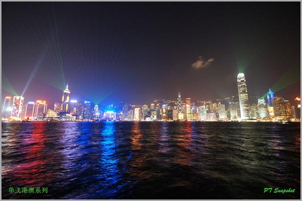 幻彩咏香江(A Symphony of Lights )