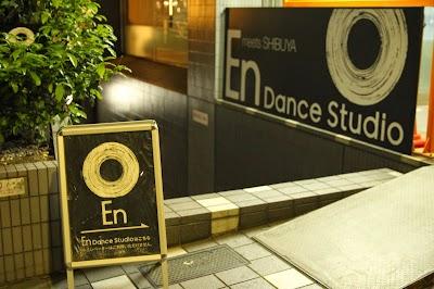 en dance studio しぶや