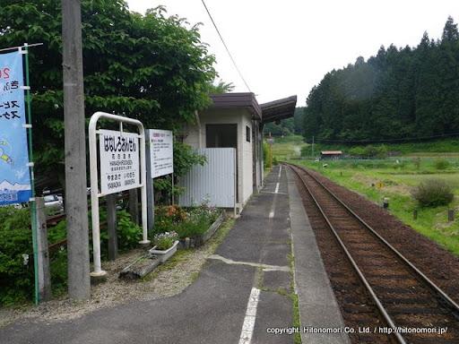 花白温泉駅