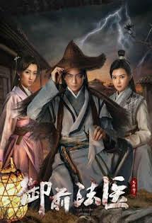 Thích Khách Minh Triều - The Ming Dynasty Assassin