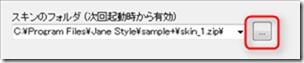 2013-02-05_14h53_32