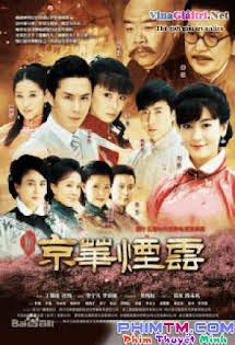 Tân Kinh Hoa Yên Vân - New Moment In Peking Tập 43End
